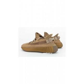 Кроссовки женские Adidas Yeezy 350 V2 Earth