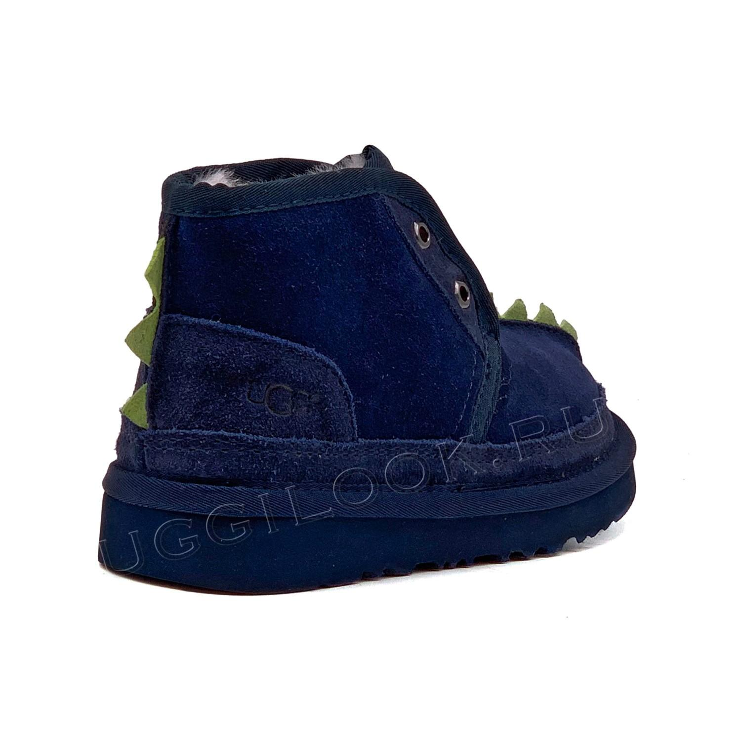 Neumel II Dydo Boot for Kids Navy