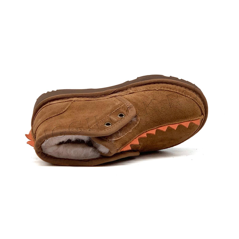 Neumel II Dydo Boot for Kids Chestnut