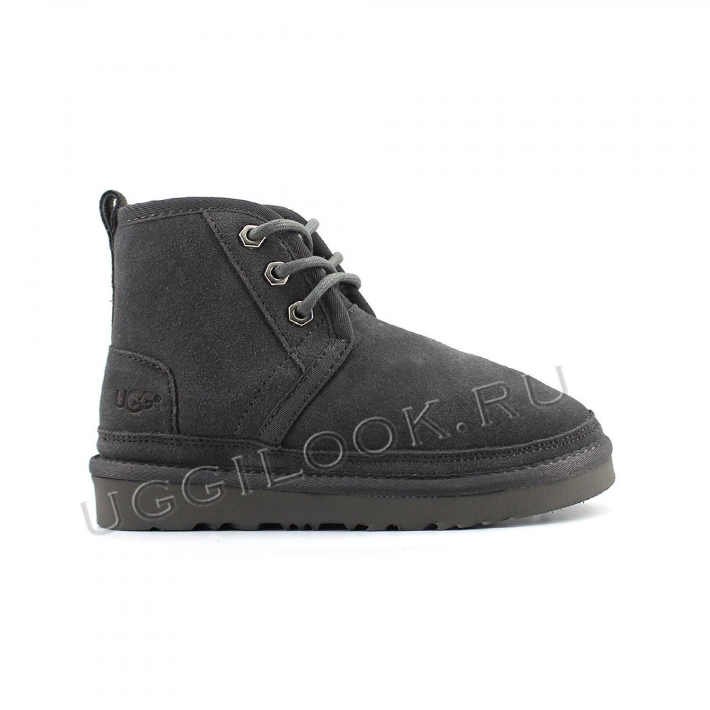 Neumel II Boot for Kids Grey