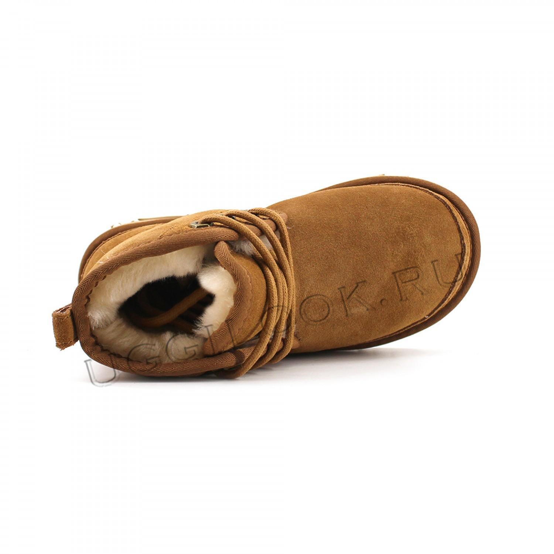 Neumel II Boot for Kids Chestnut