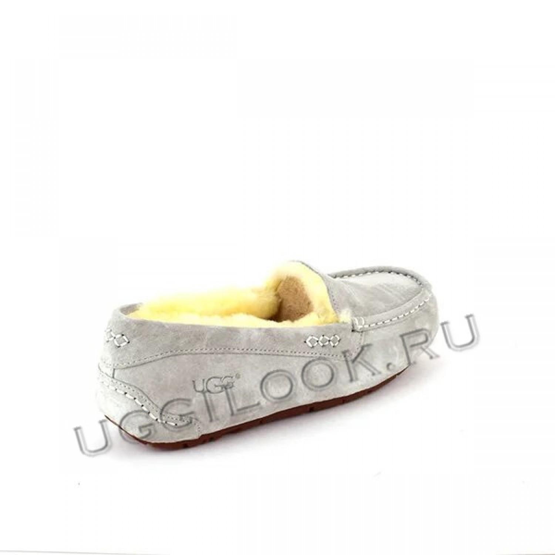 Ansley Slipper Light Grey