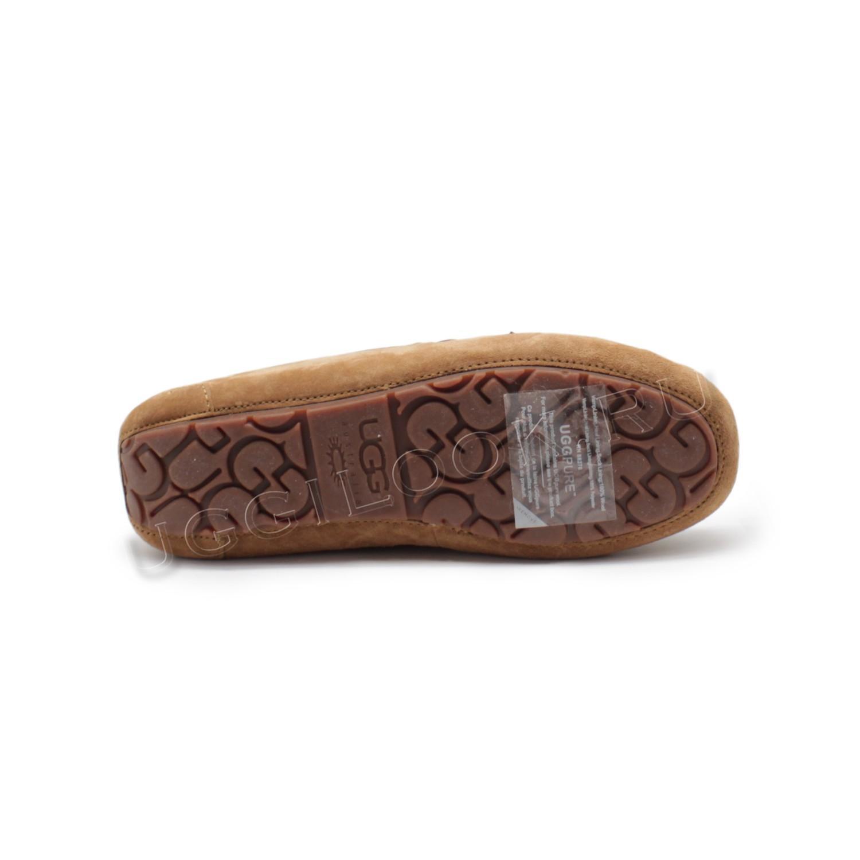 Dakota Slipper Chestnut